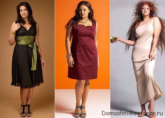 Мода для женщин с неординарной фигурой