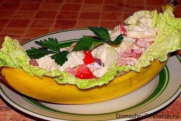 Порционный салат Порт-Саид