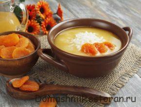 Суп из кураги с рисом