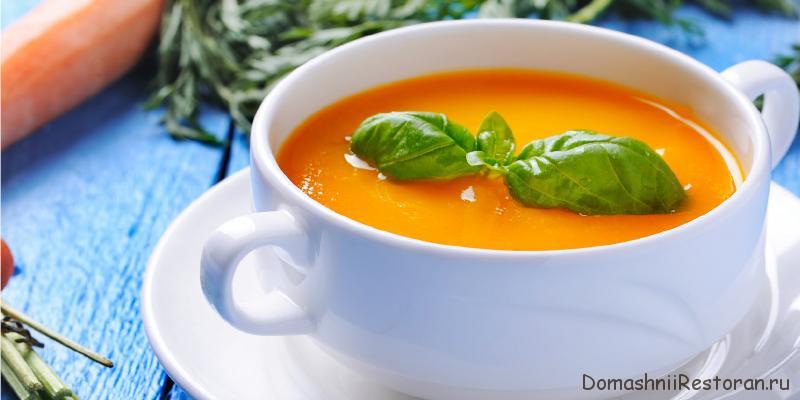 Суп-пюре из моркови и салата