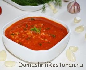 Суп-пюре томатно перловый
