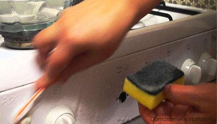чистка ручек газовой плиты