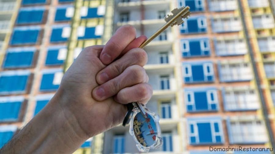 мошенники с квартирами