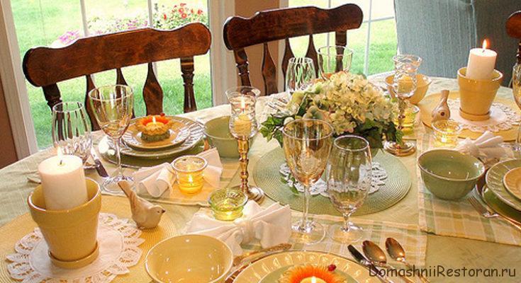 неофициальный обед способ сервировки стола