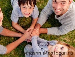 папа мама и мы дружная семья