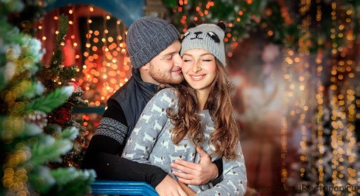 праздник новый год для влюбленных