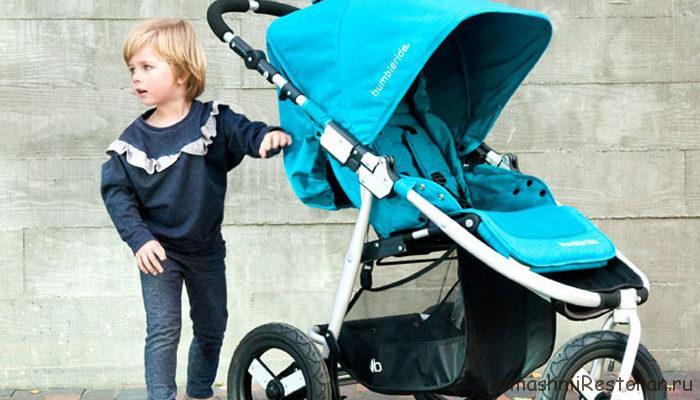 трехколесная коляска для детей