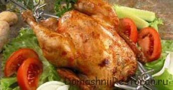 Цыпленок с эстрагоном
