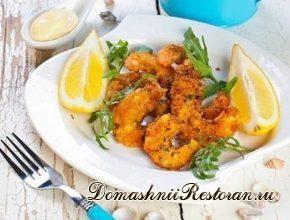 Хрустящие креветки в панировке из хлебных крошек и пармезана