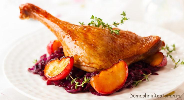 Жареная утка с инжиром (французская кухня)