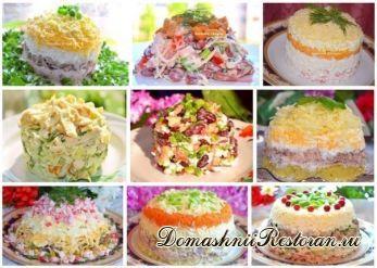9 рецептов самых вкусных салатов