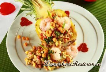 Экзотический салат с креветками