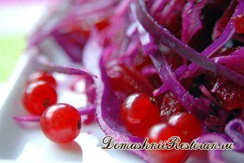 Салат из красной смородины