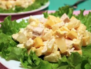 Салат из сыра с ананасом