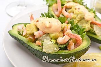 Салат с курицей, креветками в авокадо