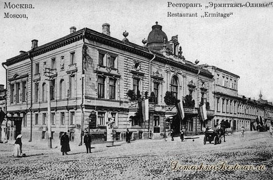 Русский национальный салат «Оливье» в истории России