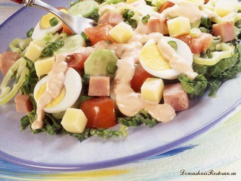 shef-salat