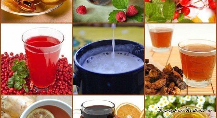 9 чудо-напитков от простуды