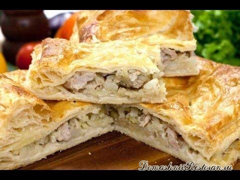 Пирог слоёный с картошкой и курицей