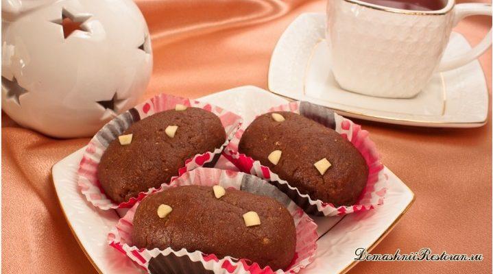 Пирожное «Картошка» из готового печенья