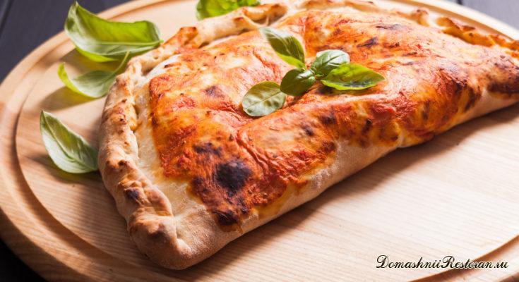Закрытые пиццы — пиццы кальцоне. 4 рецепта пиццы - кальцоне.