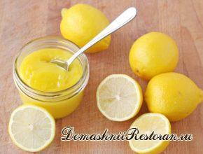 Как сделать вкусняшку - лимонный крем