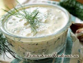 "Соус ""Цацики"" - соус-закуска из йогурта, свежего огурца и чеснока"