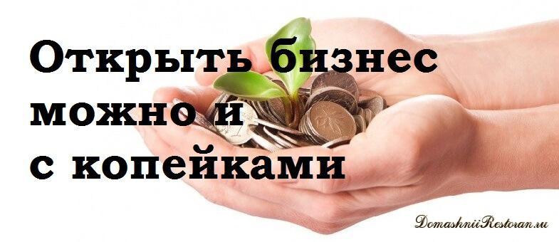 «Вечнозеленая» пятерка как источник прибыли...