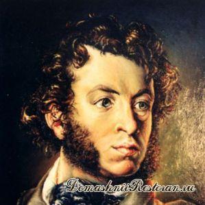 Пушкин - это Вселенная