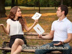 Секреты-счастливого-брака