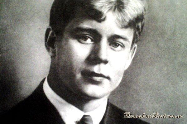 Поэт Сергей Есенин