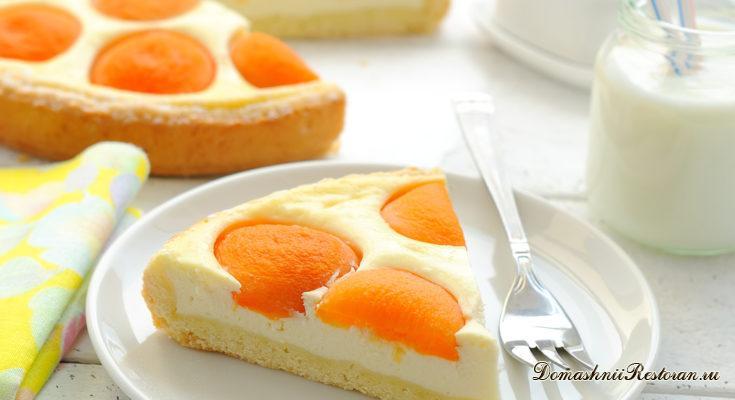 Творожно - абрикосовый пирог