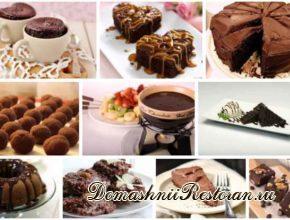 Шоколадные-Десерты