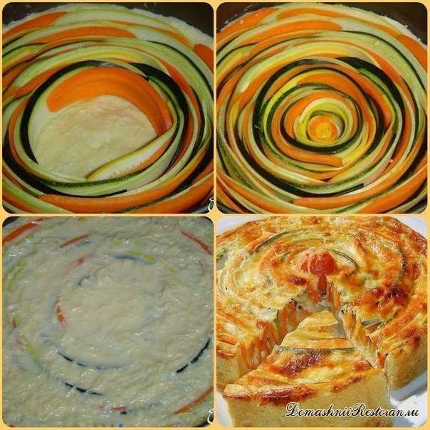 овощной пирог пошаговое фото