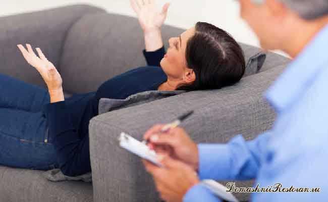 пациент у психолога