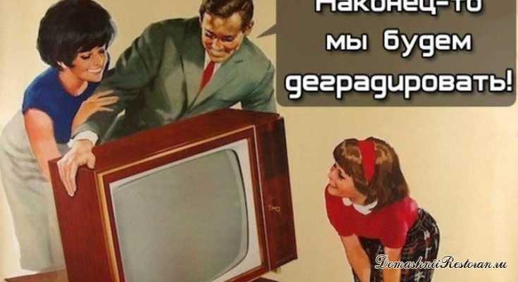 плакат-реклама-зомбоящик