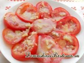 Маринованные помидорчики