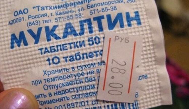 Дешевые таблетки могут заменить десятки дорогих — раскрываю секреты: