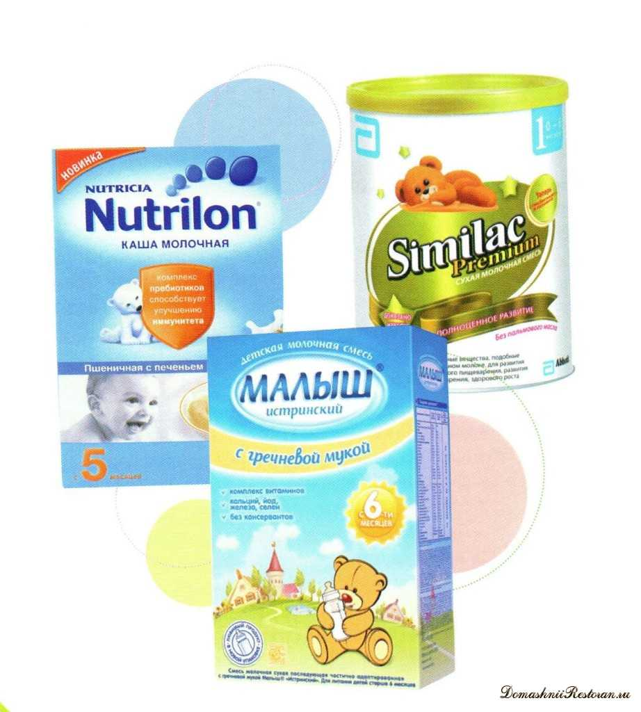 Полезная статья о питании ребенка