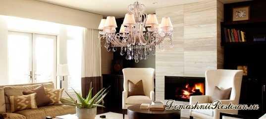 Дизайн интерьера- осветительные приборы