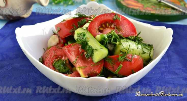 Малосольные огурцы и помидоры в пакете
