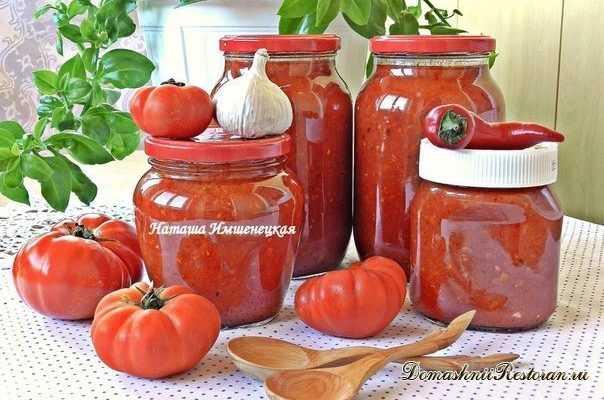 Соус из перца и помидоров на зиму
