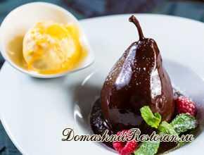 Вкуснейший десерт Груши в шоколаде