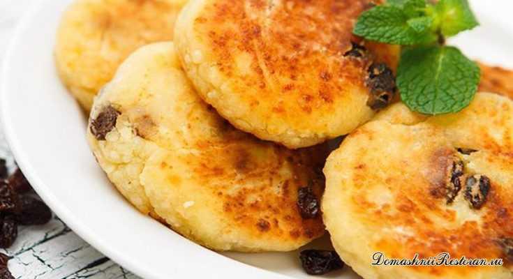 Сырники из творога с картофелеи и изюмом