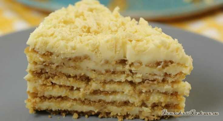 Чудесный тортик без духовки