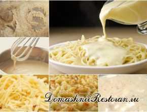 Вкусный сырный соус к макаронам