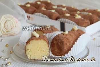 История пирожного Картошка