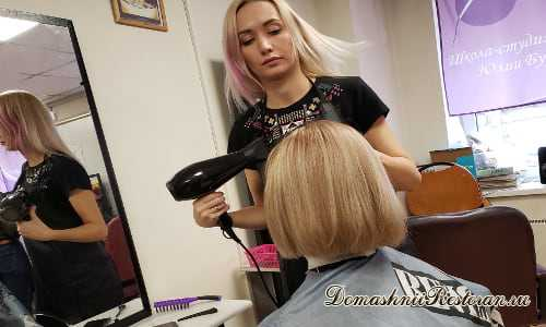 Замечательный парикмахер Юлия Бурдинцева