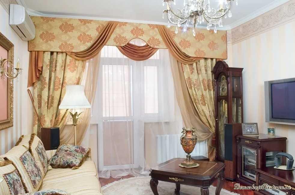 Дизайн и декор интерьера. Подбираем шторы