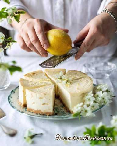 Лимонно-Творожный Чизкейк✧Необыкновенно нежный и очень вкусный✧в восторге все!